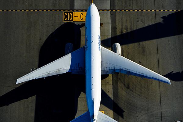 Djibouti: Ecole de formation de pilotes privés avion